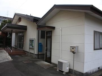 しゅう 和田